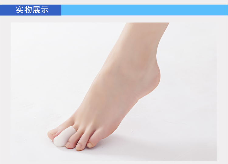 脚趾的名称结构
